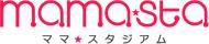 ママ★スタジアム